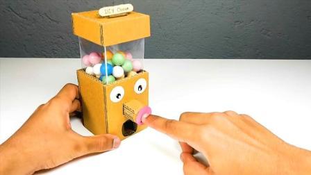 """手工制作DIY, 用纸板制作""""按压式糖果机""""的方法, 很有创意"""