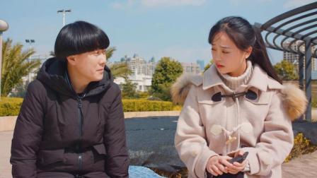 陈翔六点半: 高情商的陌生人, 展示撩妹新技能!