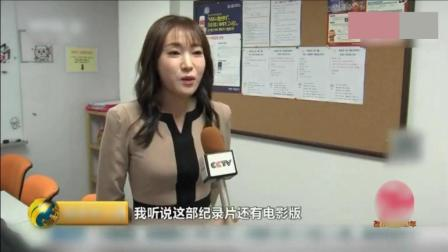 厉害了我的国, 大电影都火到了国外, 韩国美女老师一脸的羡慕嫉妒