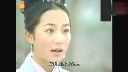 韩雪告诉小太监自己不想让皇上看中, 却不知小太监就是当今皇上