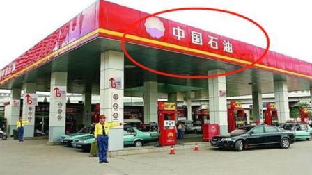 """双标题 加油站又出""""新骗术""""?多位车主已上当,遇到一定要远离"""