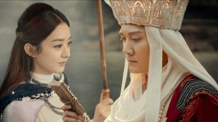 西游记女儿国: 赵丽颖与冯绍峰的爱恨情缘, 一首女儿情给出了答案