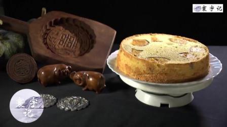 20年的面包店采用自己做的酵母发酵面包, 不添加任何人工添加剂