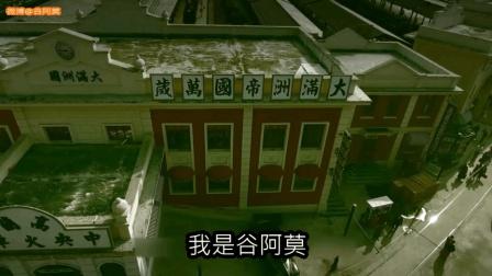 【谷阿莫】11分鐘看完2018一點都不和平的電視劇《和平饭店》1-42集