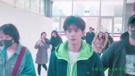 吴磊现身北电艺考现场坦言文化课有压力