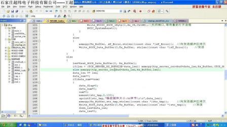 超纬电子 《STM32F103+W5500 全硬件以太网开发板视频教程 》(14)-网口IAP(静态)