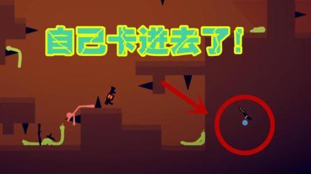 【Z小驴 小源 梦妮】火柴人大乱斗~散弹蛇枪把自己轰墙里了!