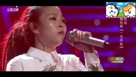 毕夏献唱帅炸了! 一曲崔健的《一无所有》, 嗓音太迷人了!