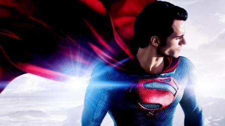 史上第一个超级英雄的正义与孤独! 解读《超人》