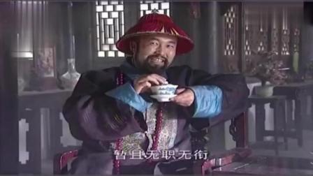 康熙王朝: 两个奴才为难周培公, 周培公一句话让两人恭恭敬敬