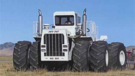 世界上最贵的拖拉机, 售价超过2000万, 全球仅1辆!