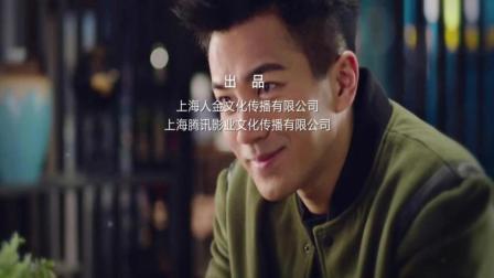 徐子崴献唱《继承人》片尾曲《永远别说永远》, 用洒脱的感觉表达深刻的情感!