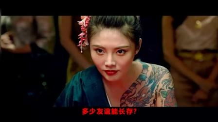 澳门风云3主题曲《友谊之光》, 邓瑞霞演唱