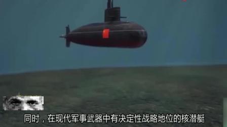 095核潜艇用世界独有超材料, 下潜深度达到近千米, 颠覆美国优势!
