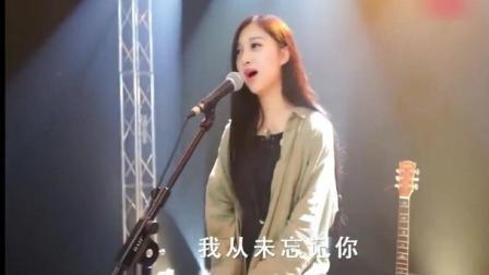 美女翻唱赵雷的《成都》, 简直好听到爆, 让人听