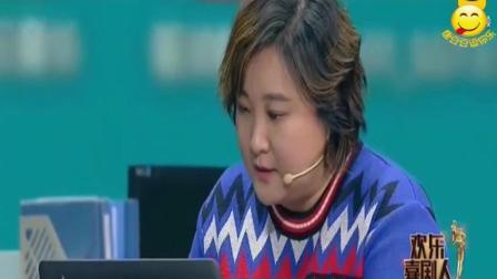 老板让贾玲找文件, 结果贾玲把自己p的照片拿出来了!