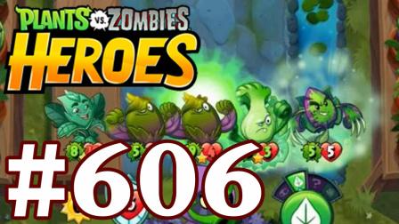 【奥尼玛】植物大战僵尸英雄传 EP606 绿叶大军的加成流