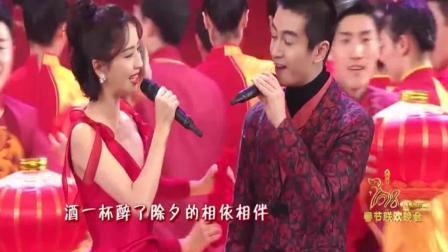 凤凰传奇 容祖儿 陈晓一起嗨场《万紫千红中国年》, 太喜庆了!