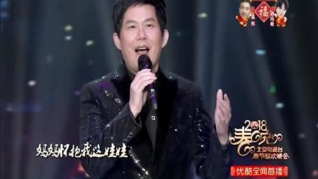 杨洋熊天平一首《我很想家》, 唱出游子之心, 听完想家了!