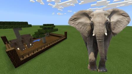 【我的世界】国外玩家教你如何快速建造大象乐园!