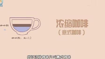 """实用科普: 那些名字奇怪的""""喝的""""都是啥? 绿茶和红茶有什么区别"""