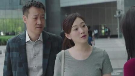 《美好生活》边志军债务缠身, 将梁晓惠母子托付给徐天, 知道真相的他哭了