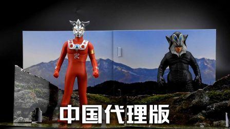 【超练场】中国代理版 雷欧奥特曼超决战美弗拉斯星人 软胶