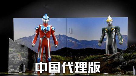 【超练场】中国代理版 银河奥特曼超决战镜子骑士 软胶 斯特利姆