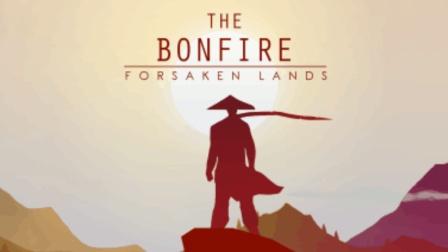 冰冷解说:生存游戏《篝火被遗忘的土地》