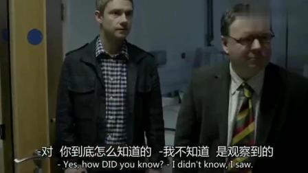 神探夏洛克: 华生彻底对夏洛克的推理心服口服