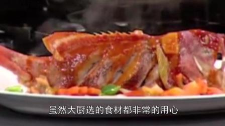 国外厨师教做中国菜  网友: 你怕是在逗我玩!