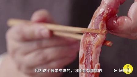 【家常叉烧肉】在家做叉烧, 原来这么容易!