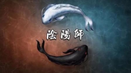 冰冷解说:阴阳师3.15体验服应援斗技实况.