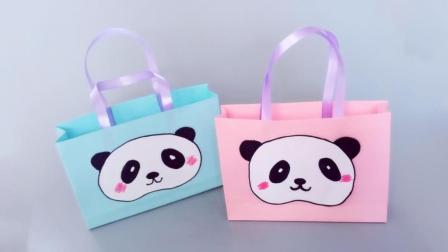 一张纸折出可爱的礼品袋, 简单漂亮的手提袋, 手工折纸视频教程