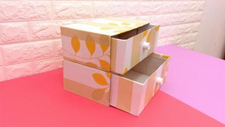 2个鞋盒做的2层收纳柜, 方法简单靠谱, 男女都能做
