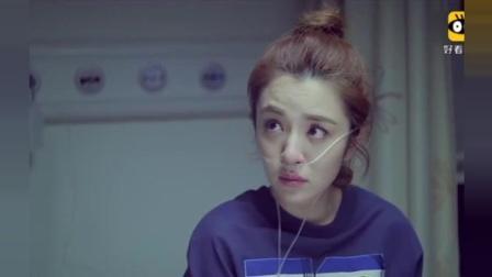 《我的体育老师》张嘉译为美人负伤, 王晓晨这么表白, 甜死人