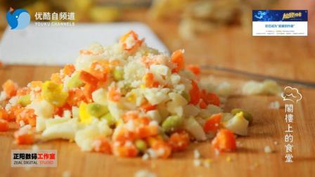 日式土豆沙拉·阁楼上的食堂第三季家厨百味