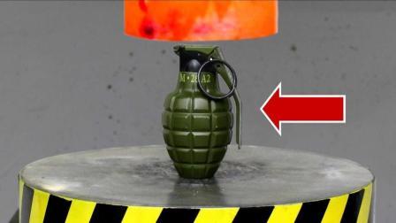 玩具手雷遇上1000℃液压机会怎样? 网友: 这要是真的会怎样?
