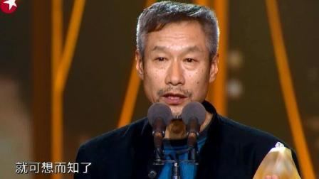 电视剧品质盛典: 老戏骨刘佩琦六十岁意外获奖真挚感言全场泪目!