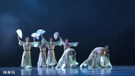 中国古典舞剧目: 《纸扇书生》