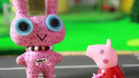 调皮火星兔来到玩具小镇小猪用甜甜圈拯救大森林