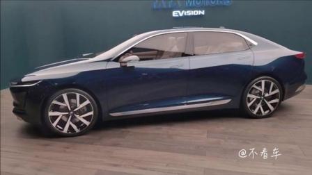 塔塔电动汽车EVision概念车