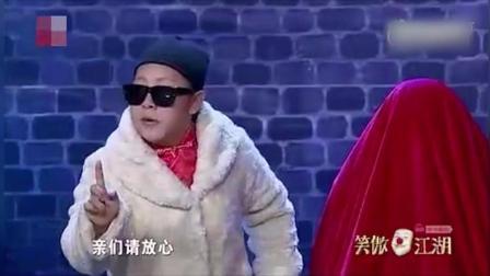 小品笑坏宋丹丹, 气坏赵本山, 冯小刚合不拢嘴