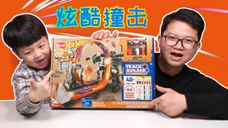 风火轮火辣小跑车玩具视频轨道赛车车队小汽车动画片轨道车玩具车