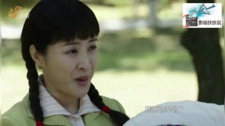 养母的花样年华电视剧全集第9集王雅捷结婚