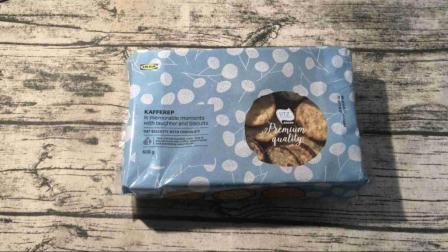 """【凌乱男子的食品铺】这个""""咖啡伴侣""""不一般 宜家巧克力燕麦脆饼饼干试吃评测"""