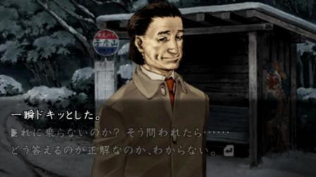 【doraiba】《流行之神1》中文翻译实况 间宫篇一