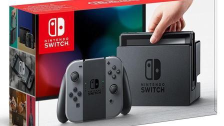 坑爹哥乱扯系列 任天堂Switch开箱 双人游戏必选游戏机开箱分享
