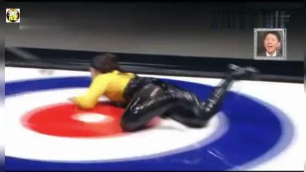 2017整人大赏精华系列回顾, 真人冰球滑行比赛, 整蛊节目日本认真
