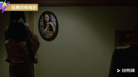 日本原版恐怖片《午夜凶铃2》, 胆小的请绕行